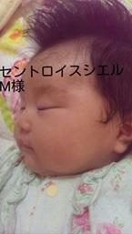 【後】M様.jpg
