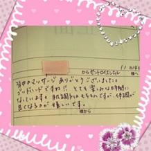 お客様コメント.jpg